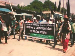 sambidhan-madeshi