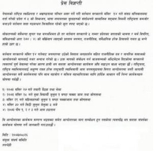 letter-banda-1